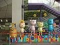 高雄捷運─中央公園站 Kaohsiung MRT-Central Park Station - panoramio.jpg