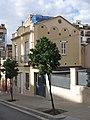 014 Casa al c. Santa Eulàlia, 5-7 (Santa Coloma de Gramenet).jpg