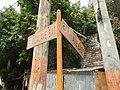 0286jfCaloocan City Rizal Avenue La Loma Cemetery Landmarksfvf 22.JPG