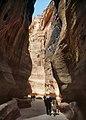02 Petra High Place of Sacrifice Trail - Near the Treasury - panoramio.jpg