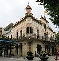 075 Ateneu Canetenc, c. Ample - riera Sant Domènec (Canet de Mar).JPG