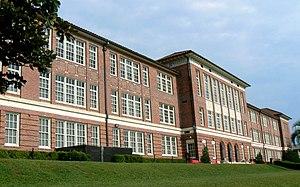 Leon High School - Image: 08 06 18Leon High Schl 1