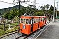10番電車2.jpg
