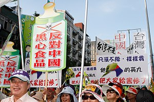"""1025 rally to safeguard Taiwan - Protesters holding signs with slogan """"Oppose Chinese toxic food"""""""