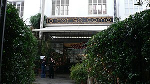 10 Corso Como - Entrance to the complex