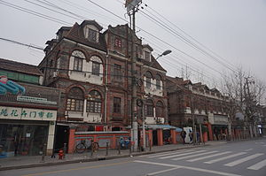 Shanghai Ghetto - Former site of the American Jewish Joint Distribution Committee