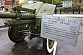 122mm howitzer M1938 (M-30) in Perm desc table.jpg