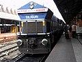 12346 (Guwahati-Howrah) Saraighat Express.jpg