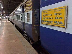 Gujarat Mail - Image: 12901 Gujarat Mail at Mumbai Central