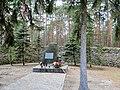 15 - Szaniec Hubala w Anielinie (gmina Poświętne), PL - 02.jpg