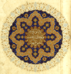 16th century Koran folio from Iran (detail).png