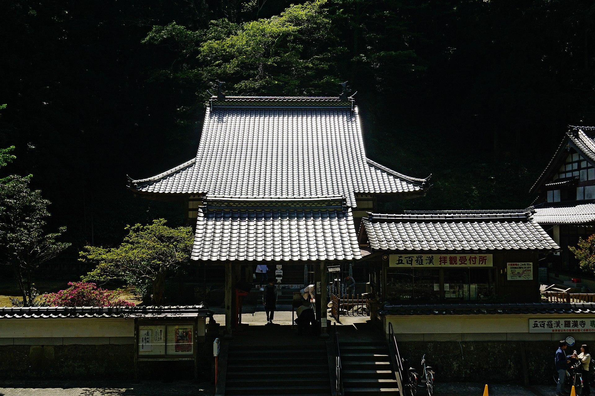 180504 Rakan-ji of Iwami Ginzan Silver Mine Oda Shimane pref Japan06s5.jpg