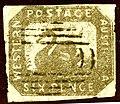 1857AustrOccMi4 SG18.jpg