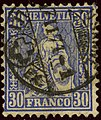 1871 30c Helvetia Lausanne Yv46 Mi33a.jpg
