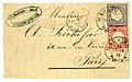 1872-1&2Groschen Markirch Hufeisen Mi19-20.jpg