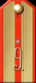 1874ir033-p13.png