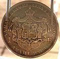 1883 Kalākaua one dollar reverse 01.JPG
