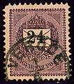 1888 Veröce 24kr Ks.jpg