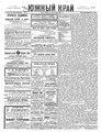 1896. Yuzhnyi Krai №5436.pdf