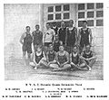 1904 NYAC Olympic Swim Team.jpg