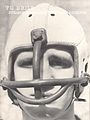 1937 Nebraska Cornhusker with facemask.jpg