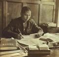 1952-12 中长铁路 李树森.png