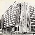 1954 - MINISTERIO DE ECONOMIA Y FINANZAS - P 2.jpg
