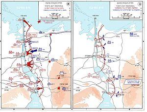 חומרי גלם ממלחמת יום כיפור 300px-1973_sinai_war_maps_he
