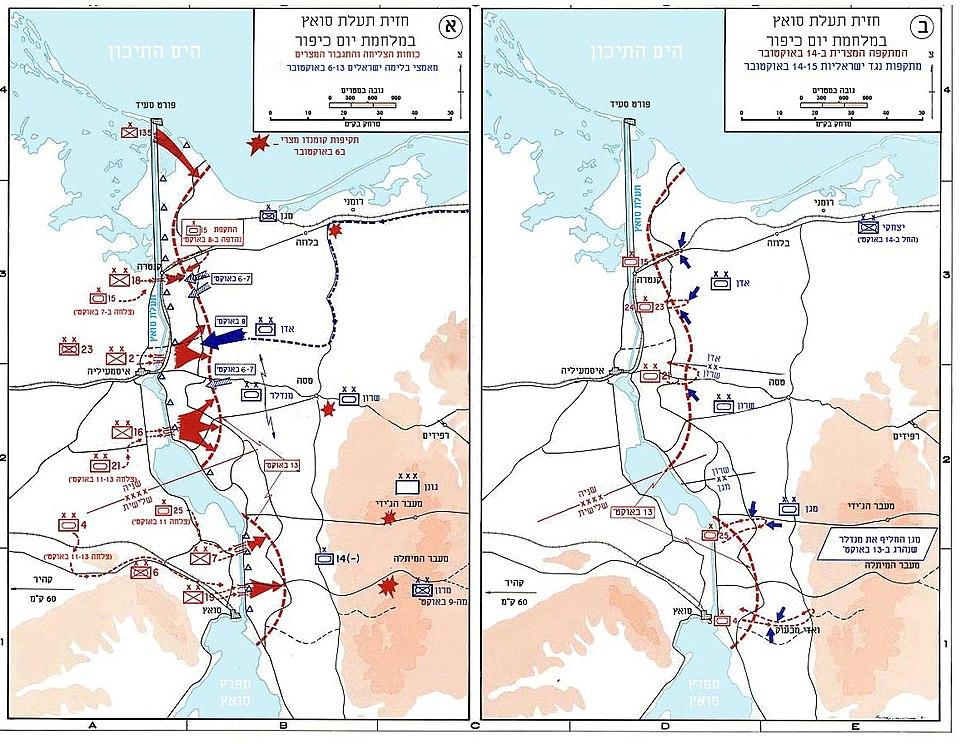 1973 sinai war maps he
