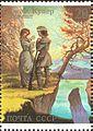 1989 CPA 6130.jpg