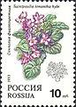 1993. Марка России 0077 hi.jpg