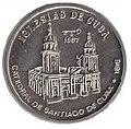 1 песо. Куба. 1987. Церкви Кубы - Церковь в Сантьяго-де-Куба.jpg