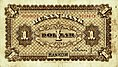 1 Dollar - Hunan Bank (Not dated) 02.jpg