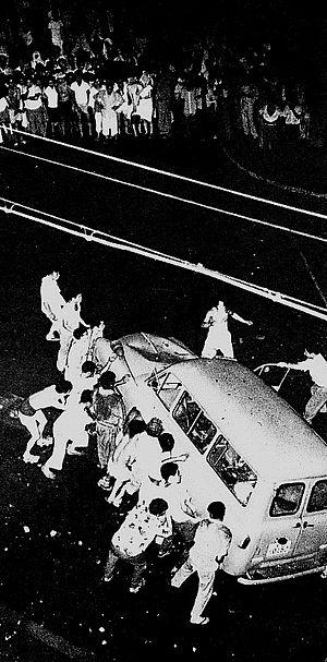 Nishinari-ku, Osaka - Airin Riot in 1961