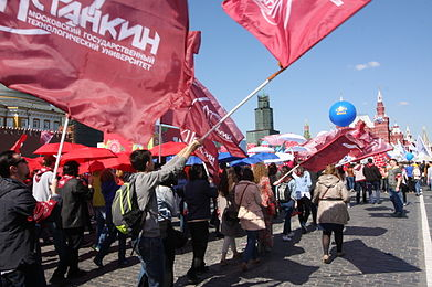 1st of May 2016 in Moscow 07.JPG