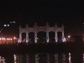 Haizhu District - The Gate of Sun Yat-Sen University