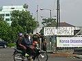 2006년 5월 인도네시아 지진피해지역 긴급의료지원단 활동 사진 277.jpg