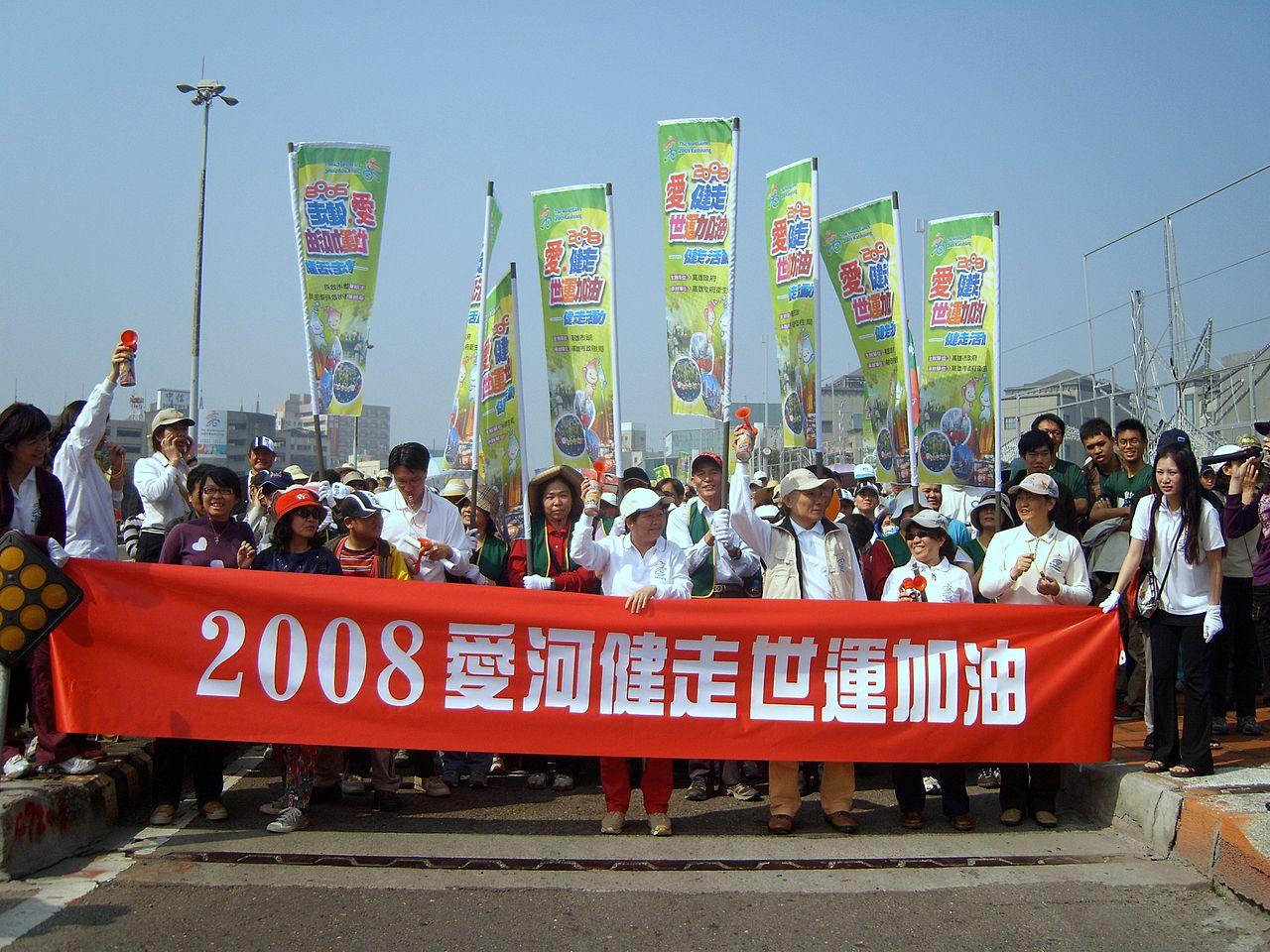 Kaohsiung Taiwan Walking Tour