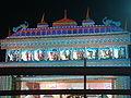 2009 Shri Shyam Bhajan Amritvarsha Hyderabad3.JPG