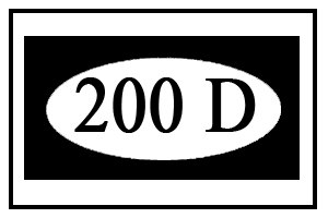 200th Division (National Revolutionary Army) - Image: 200th division badge