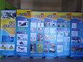 20140828서울특별시 소방재난본부 안전지원과 지방안전체험관 견학123.jpg