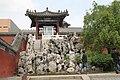 2014 Manchu Forbidden City Rockery 1a.jpg
