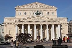 2014 Moscow Bolshoi Theatre Большой театр.JPG