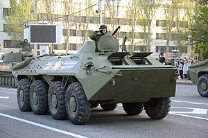 BTR-70 - BTR-70 on parade in Donetsk, 2015