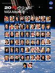2015 NASA Astronauts poster.jpg