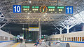 201603 Platform 10,11 of Shanghainan Station.JPG