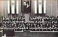 21st Zionist Congress 1939 Geneva.jpg