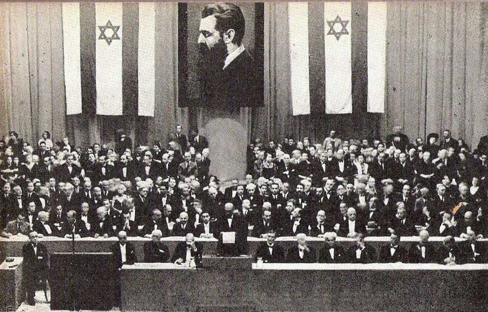 21st Zionist Congress 1939 Geneva