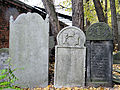 251012 Detail of tombstones at Jewish Cemetery in Warsaw - 57.jpg