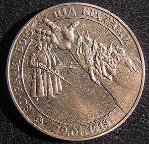 Монета 2 гривны 80 річчя бою під крутами парфюм venice